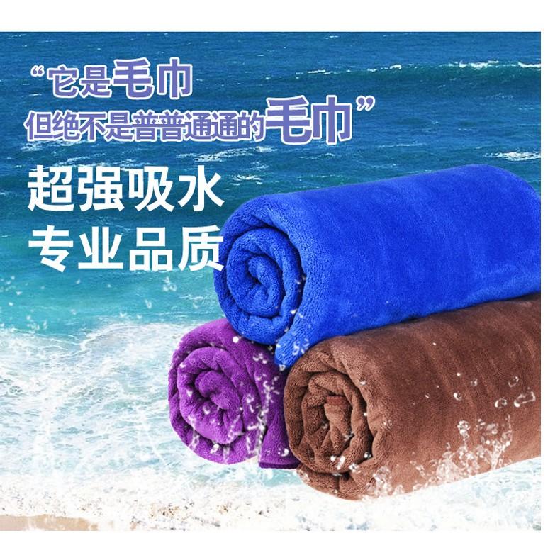 【現貨】加厚纖維 60*160 超細纖維 吸水布 吸水巾 擦車布 毛巾 洗車布 抹布 車巾 清潔布護髮巾 拋光 洗車巾