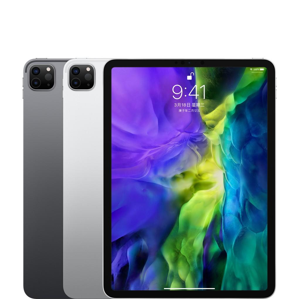 iPad Pro 11吋 WiFi版 128G/256G/512G 銀/灰