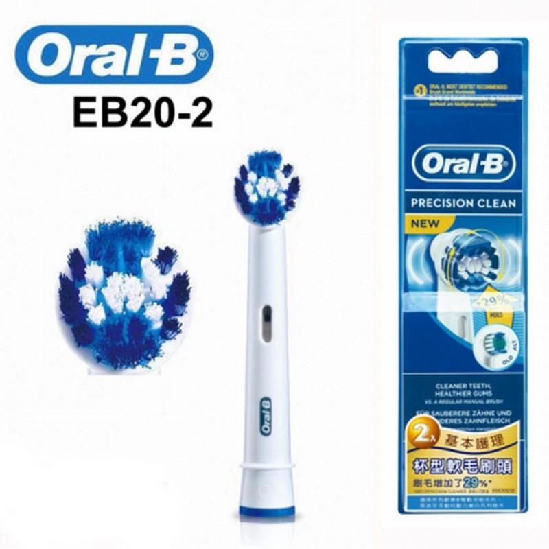 【歐樂B Oral-B】電動牙刷刷頭(2入) EB20-2 (原廠公司貨)