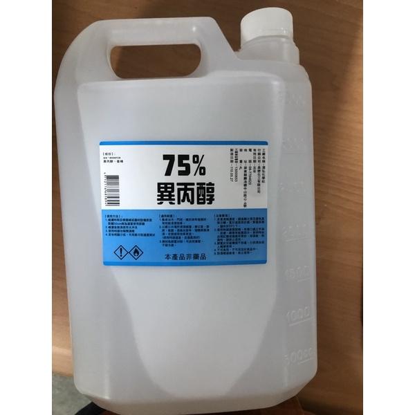 75% 酒精清潔液(異丙醇) 1加侖(4000cc)