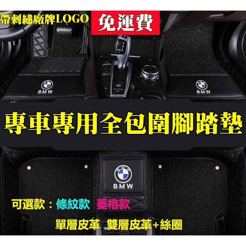 全包圍汽車腳踏墊凌志RX300 RX330 RX350 RX450 GS300 Outback踏墊 腳墊後箱墊