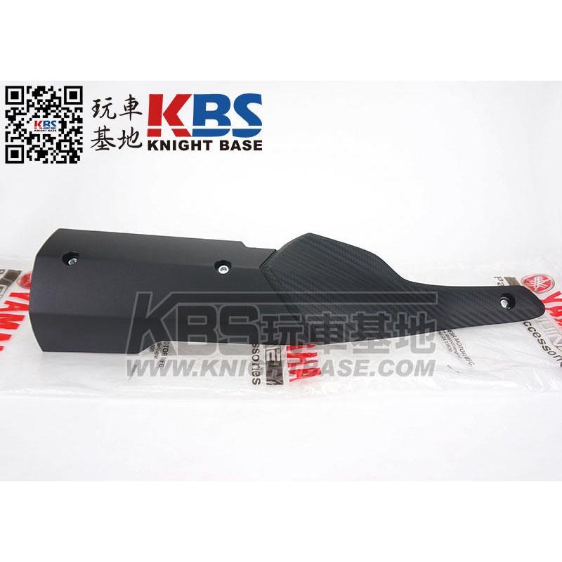 【玩車基地】YAMAHA YZF-R15 V3 排氣管護蓋 防燙蓋 BK6-E4718-00 山葉原廠零件
