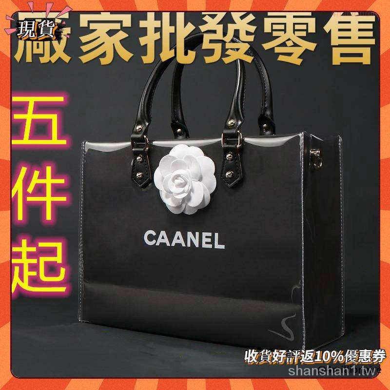 nifv 現貨&免運 LV Dior chanel 紙袋改造包包 LV紙袋改造 DIY禮品袋改造 紙袋包 聖誕老花禮袋改