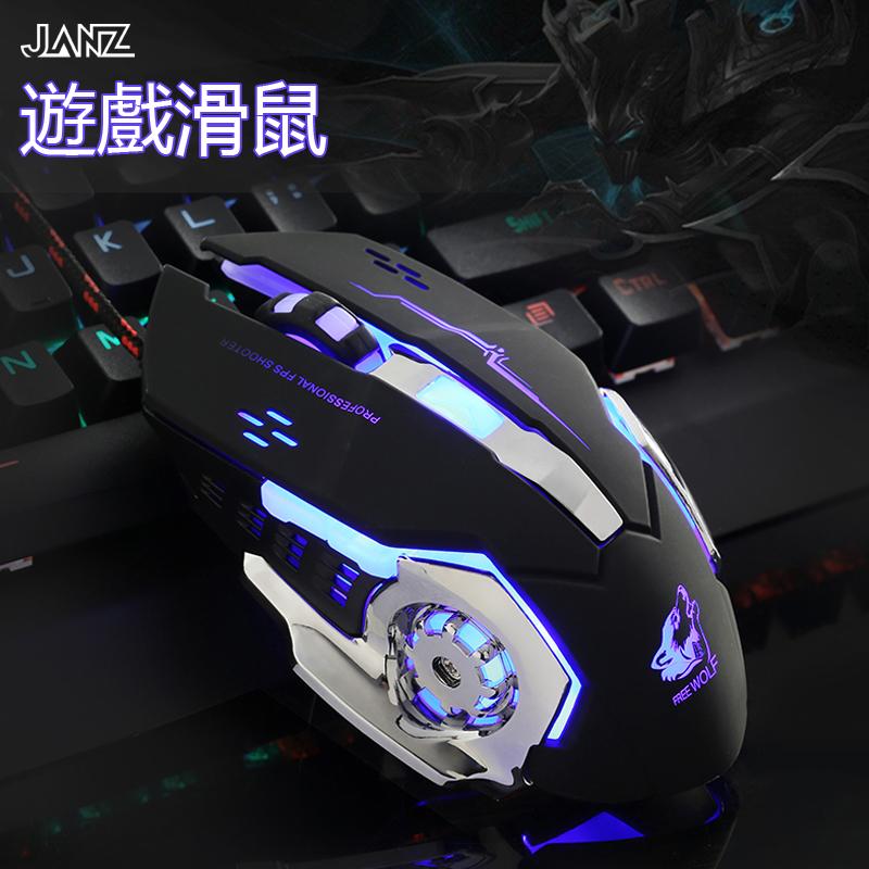 電競滑鼠 靜音競技滑鼠 有線電競滑鼠 機械式遊戲鼠標 DPI調整 呼吸燈光