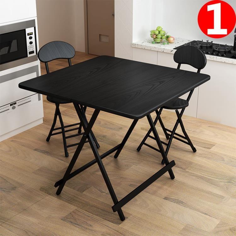 優惠一天折疊桌餐桌家用小飯桌便攜式戶外折疊擺攤桌正方形宿舍簡易小桌子<<时代居家>>
