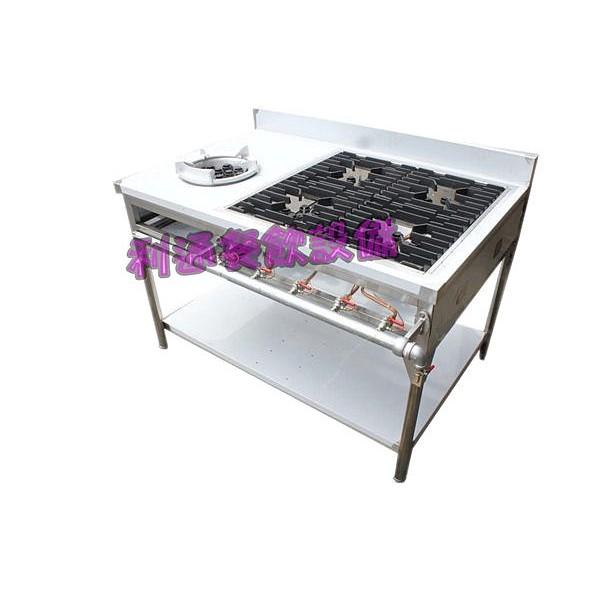 《利通餐飲設備》4口-西餐爐+1口-炒台 1口炒台+4口平口爐 4口炒台 含單口圓炒台 平口爐