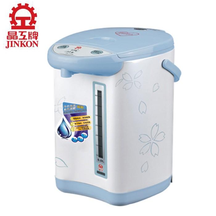 晶工牌5.0L電動熱水瓶 JK-7150(免運)