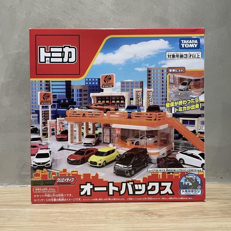 (bear)全新現貨限時特價日本帶回 Tomica 多美 AUTOBACS 維修廠 汽車維修場 修車場 停車場 場景