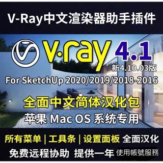 sketchup pro 2016 繁體 中文 版