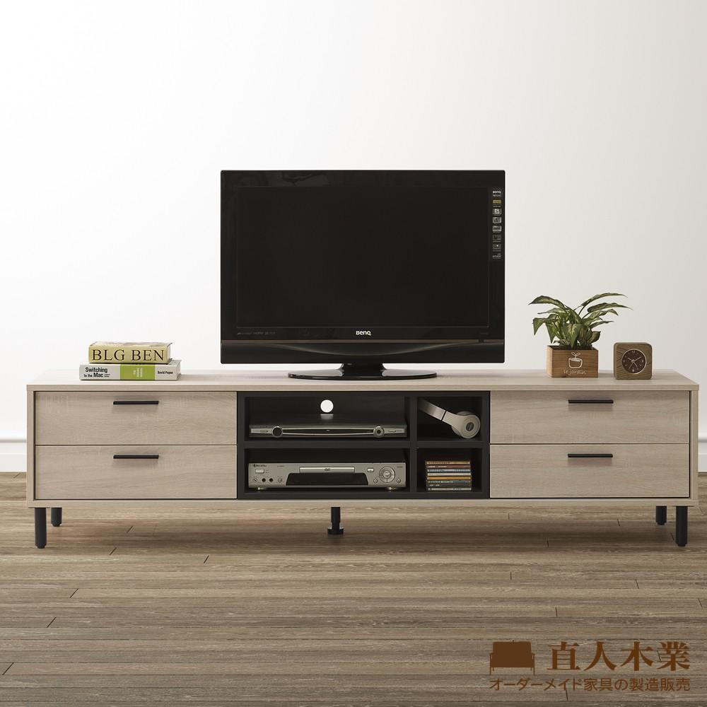 【日本直人木業】BREN橡木洗白181CM功能電視櫃