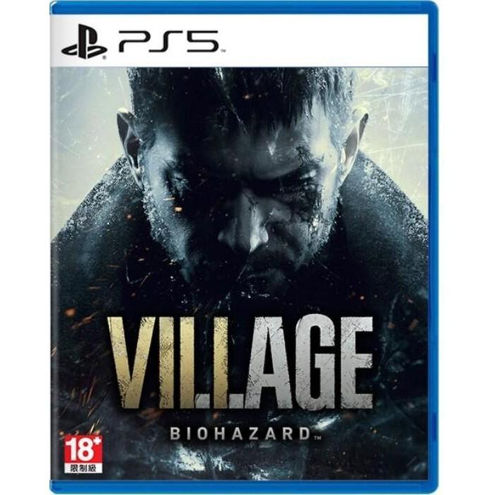 PS5遊戲預購 惡靈古堡8 村莊 Resident Evil Village 中文亞版5/7【魔力電玩】