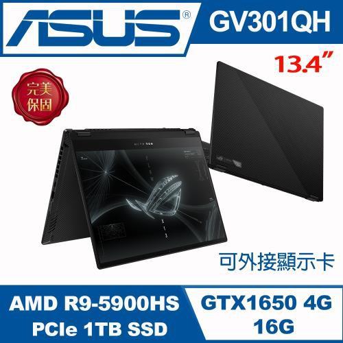 朱朱電腦華碩ASUS GV301QH-0072A5900H 13.4吋4K電競筆電
