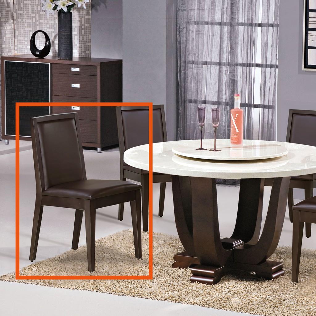 【46cm餐椅-B454-02】餐椅 北歐工業風 書桌椅 長凳 實木椅 皮椅布椅 餐廳吧檯椅 會議椅【金滿屋】