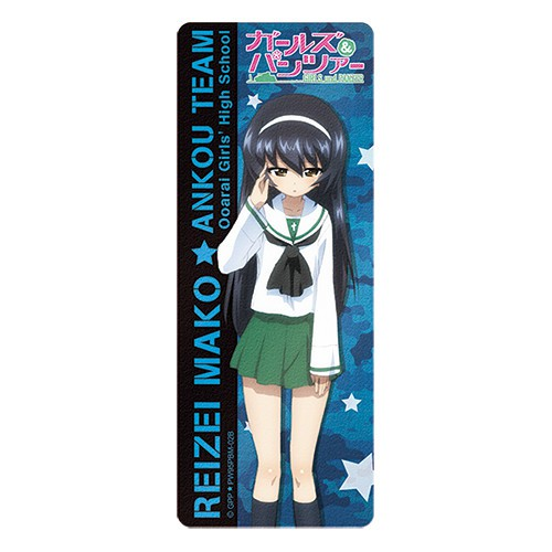 少女戰車-閃銀書籤套卡(2)
