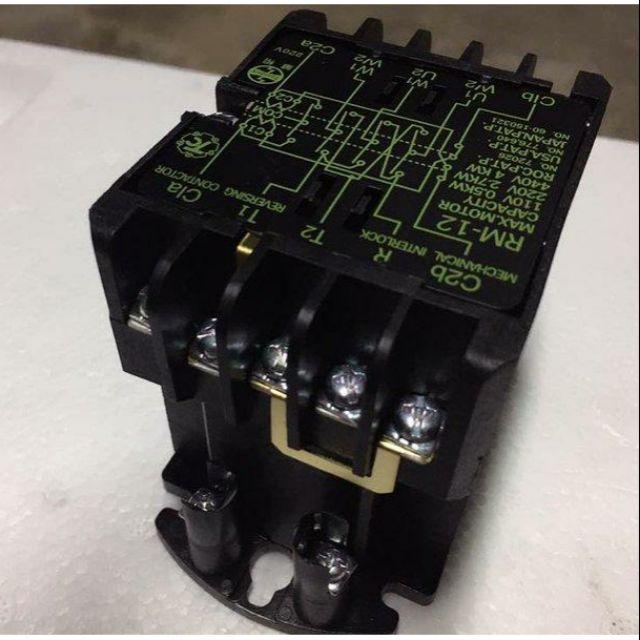 添誠捲門機專用 電磁開關,繼電器110v