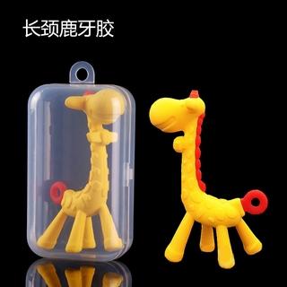 转转熊长颈鹿婴儿牙胶 宝宝训练咬咬胶玩具柔软硅胶磨牙棒8220