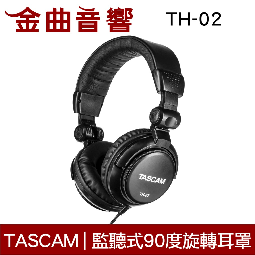 TASCAM TH-02 監聽型 耳罩式耳機 ATH-M20X MDR-7506 | 金曲音響