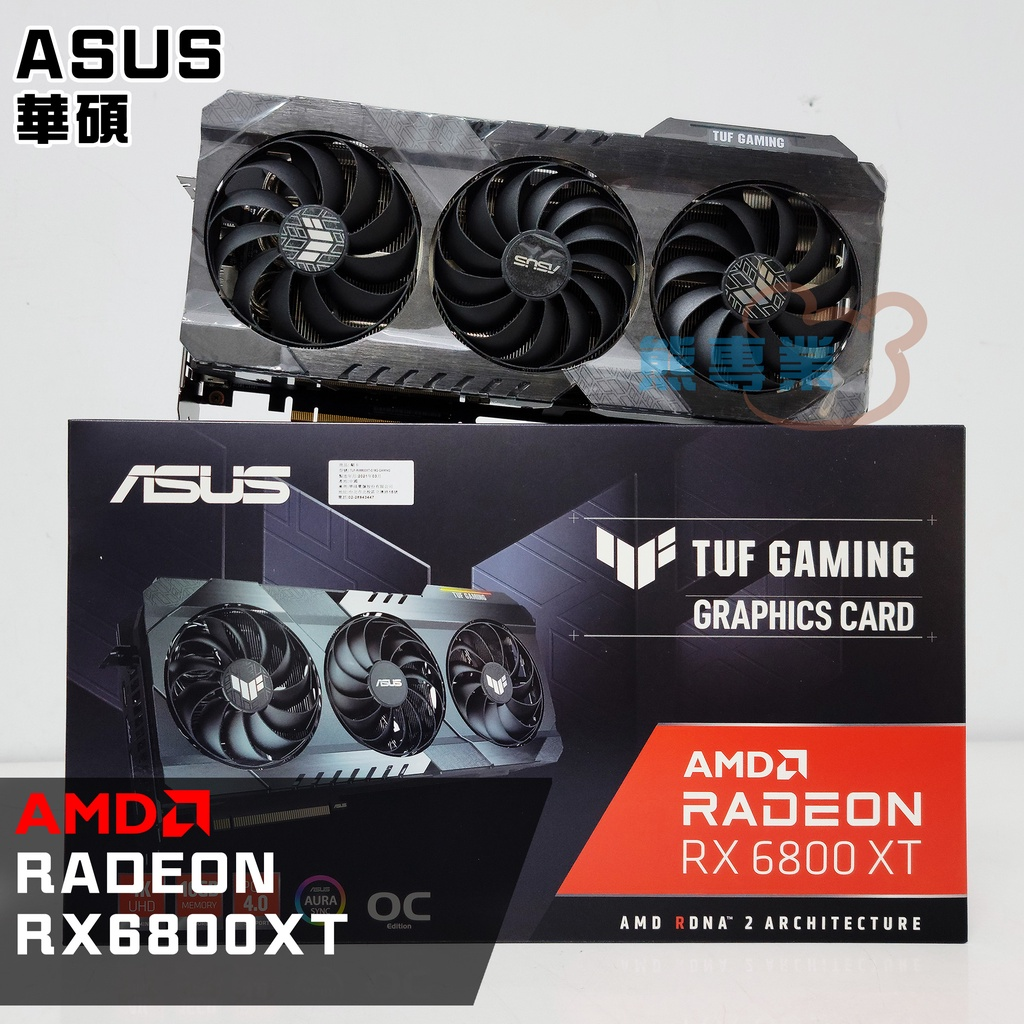 熊專業★ ASUS 華碩 AMD RADEON RX6800XT 16G 顯示卡