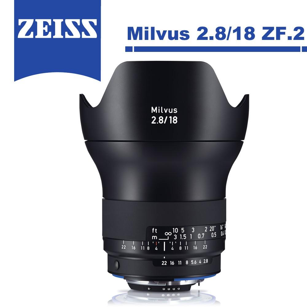 Zeiss 蔡司 Milvus 2.8/18 ZF.2 18mm F2.8 ZF2 鏡頭 For Nikon 公司貨