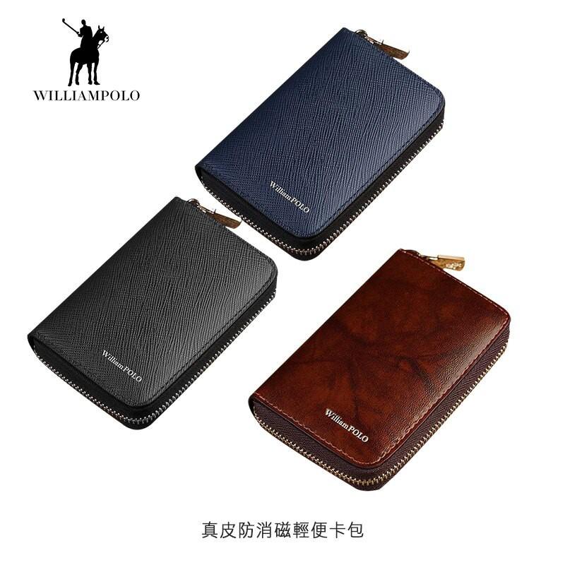 WilliamPOLO 真皮防消磁輕便卡包 1夾層、11卡位