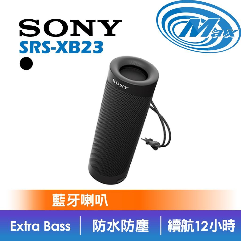 SONY 索尼 SRS-XB23   藍牙喇叭   XB23 5色【黑色、綠色、藍色、卡其色有現貨】【麥士音響】