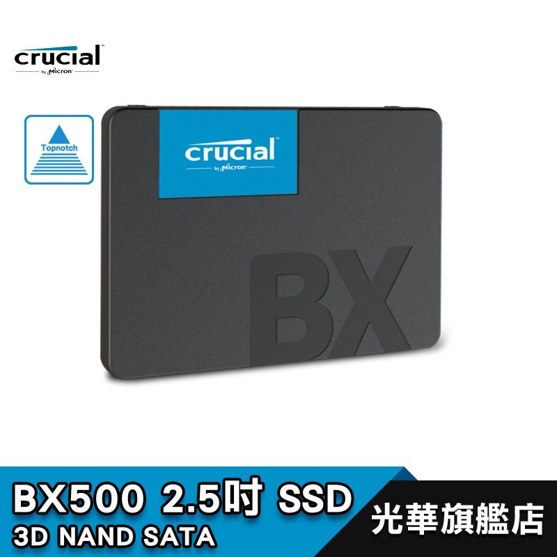 美光 BX500 120G 240G 480G 2.5吋 SSD【快速出貨】Crucia BX 500 固態硬碟