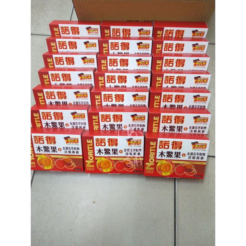 諾得  木鱉果+金盞花萃取物(含葉黃素) x7盒