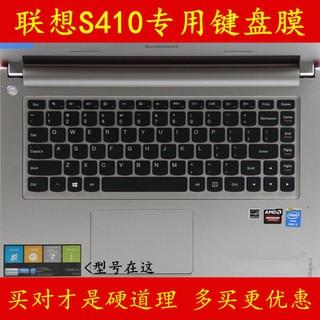 聯想S410鍵盤膜14寸筆記本電腦膜保護膜貼膜貼紙貼防塵套罩 桃園市