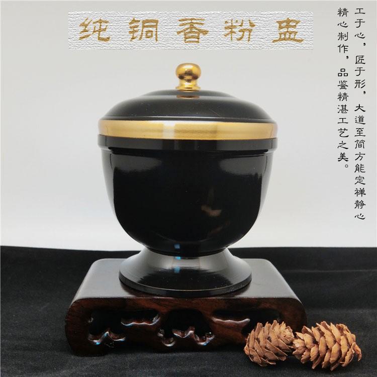 免運 揭陽佛教佛具純銅香粉盅香粉罐儲物罐佛教用品法會供佛水杯供具