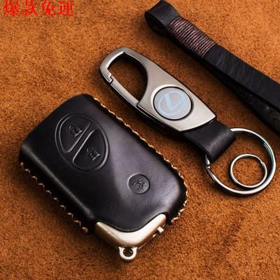 【熱銷爆款】LEXUS 淩誌 感應鑰匙皮套 NX200 RX350 CT200h IS250 LS4