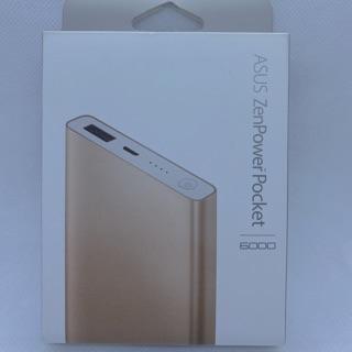 ASUS ZenPower Pocket 6000mah 金色