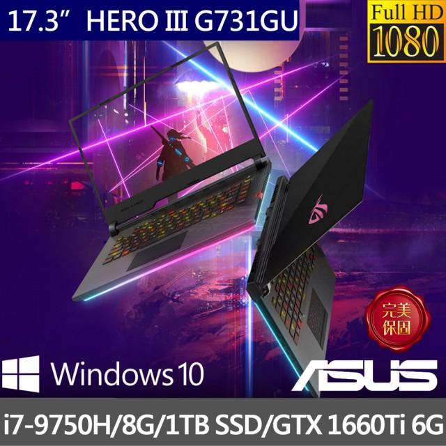 *CP*華碩 ASUS G731GU-0071B9750H HERO III 『實體店面』G731GU  G731 全新