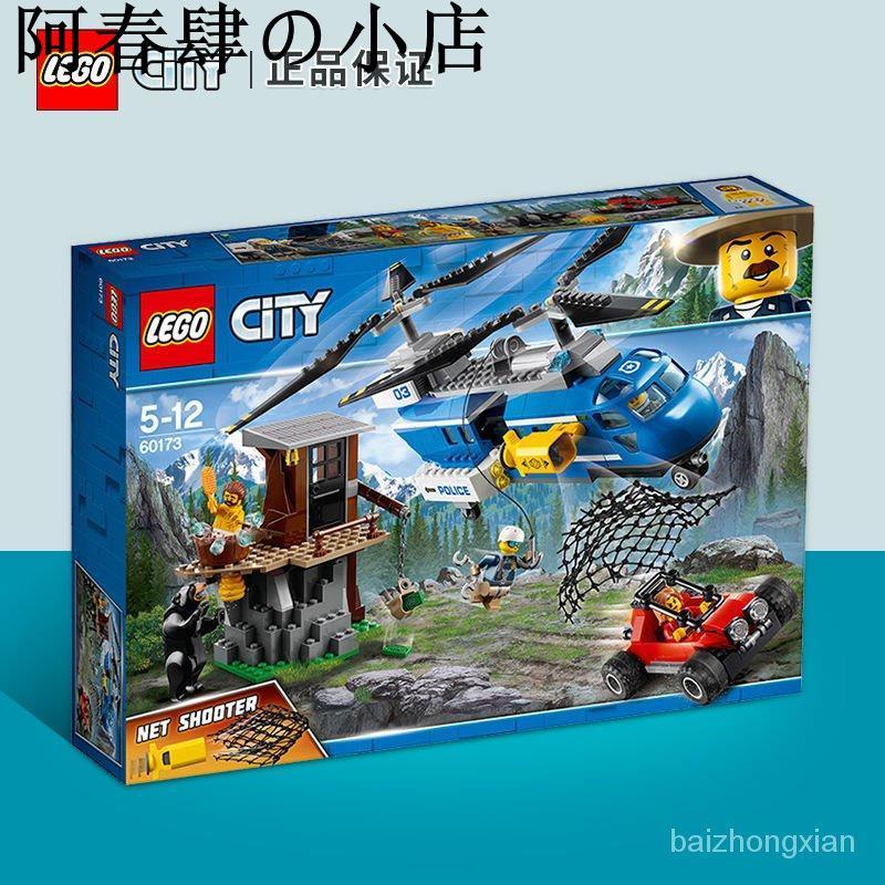 【阿春肆の小店】LEGO/樂高城市組60173山地特警空中追捕男孩積木玩具 DEdl