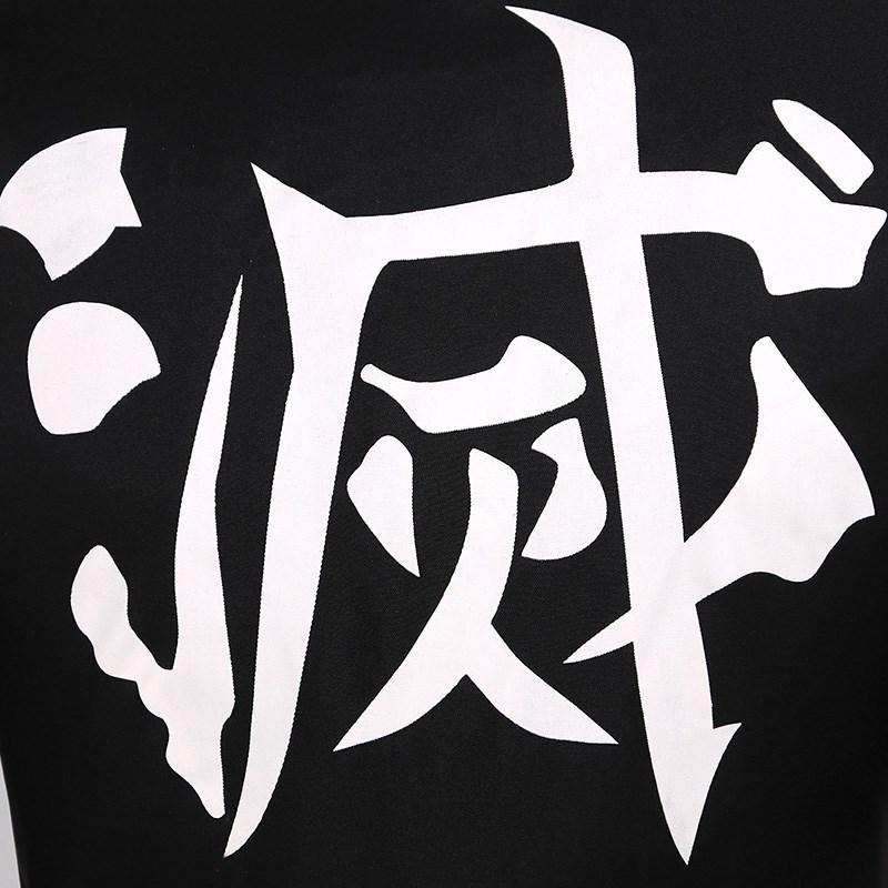 【經典#鬼滅之刃】鬼滅之刃cosplay服裝鬼殺隊隊服 悲鳴嶼行冥cos服岩柱全套現貨