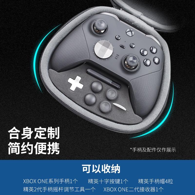 DN XBOX ONE X游戲手柄EVA包 XBOX ONE X手把包 ELITE精英2硬包