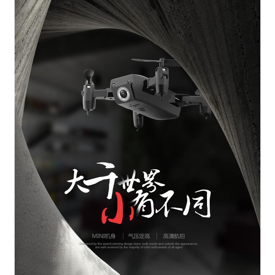 無人機 航拍高清專業迷你遙控小飛機感應飛行器超長續航直升機玩具遙控 鏡頭 折疊迷你四軸飛行器兒童玩具迷你空拍機