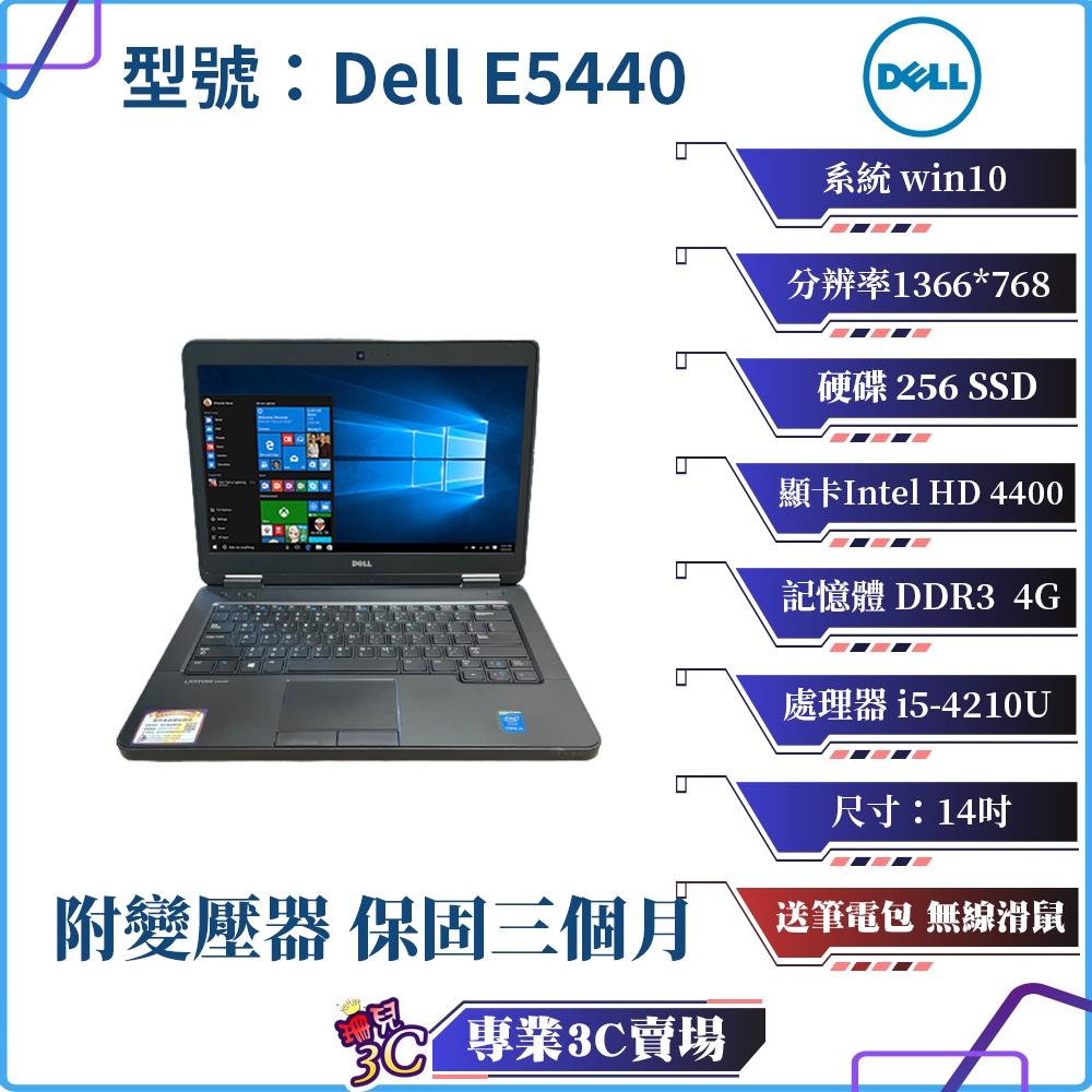 戴爾 Dell E5440  筆記型電腦/黑色/14吋/I5 4代/256G SSD/8G RAM/win10