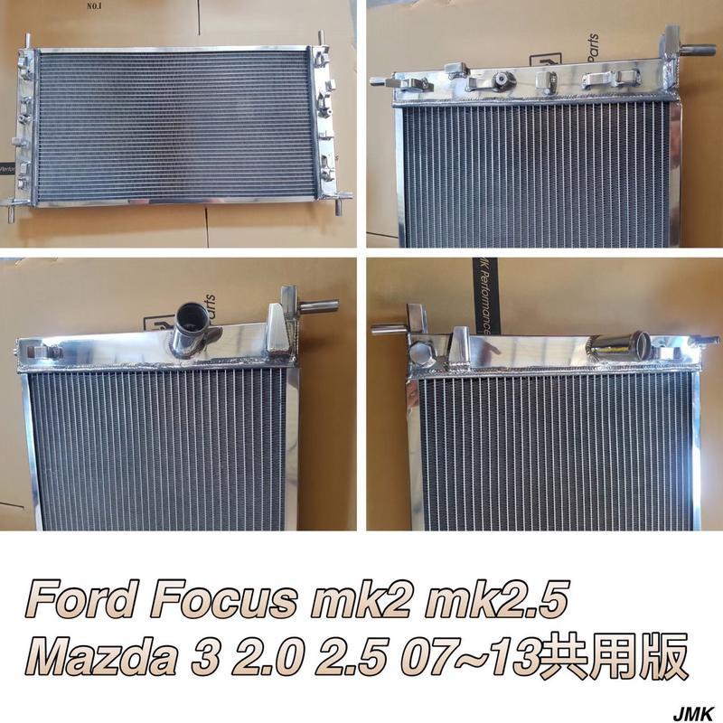 《奉先精裝車輛賣場》focus mk2 mk2.5 mazda3 馬三 2.0 2.5 全鋁水箱 鋁製水箱 水箱
