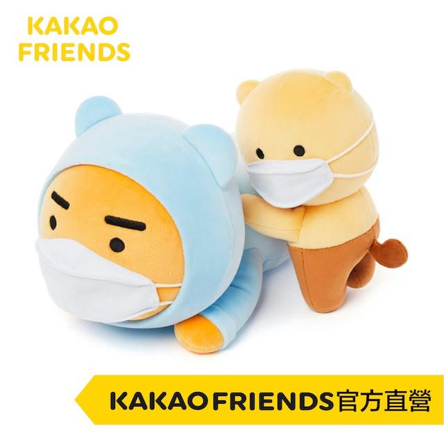 KAKAO FRIENDS  口罩萊恩 口罩春植 萊恩 春植 娃娃