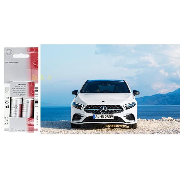 【歐馬力】新色號144 數位白 德製德國原廠進口 MERCEDES-BENZ賓士 補漆筆 點漆筆 標準漆