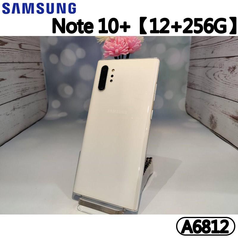 三星 Note 10+【12+256G】 外觀9成新以上 可二手機貼換 歡迎詢問 NOTE10+【承靜數位-武廟店】