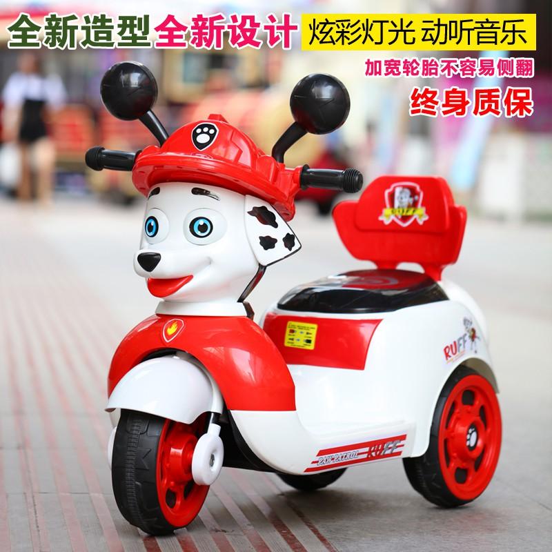 【兒童電動車】現貨📣汪汪隊兒童電動車摩托三輪車可坐人男女寶寶充電小孩遙控玩具汽車