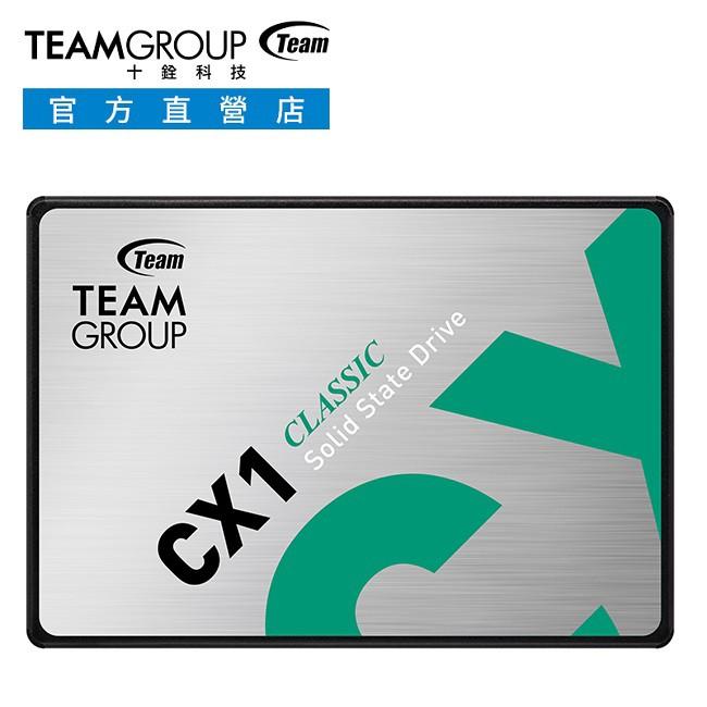 TEAM 十銓 CX1 480GB/960GB 2.5 吋 SATAIII SSD 固態硬碟