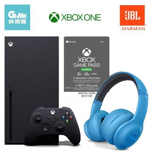 Xbox Series X 主機 + GamePassUltimte 3個月 + JBL Everest 300(藍)
