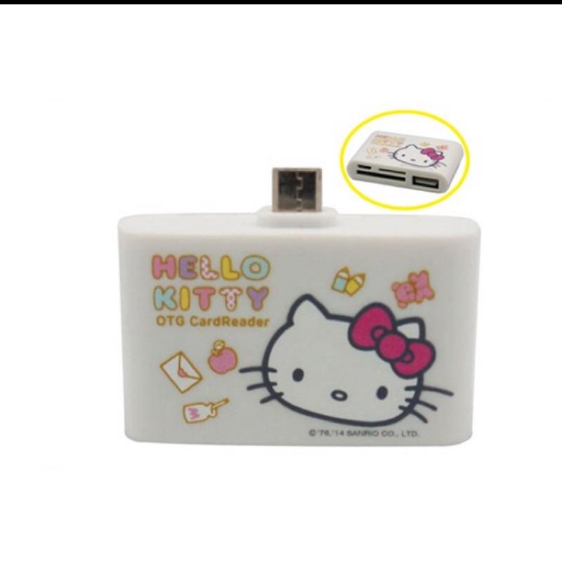 Hello kitty多功能讀卡機