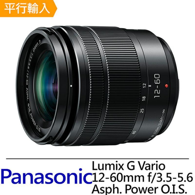 Panasonic 12-60mm F3.5-5.6 (平輸)