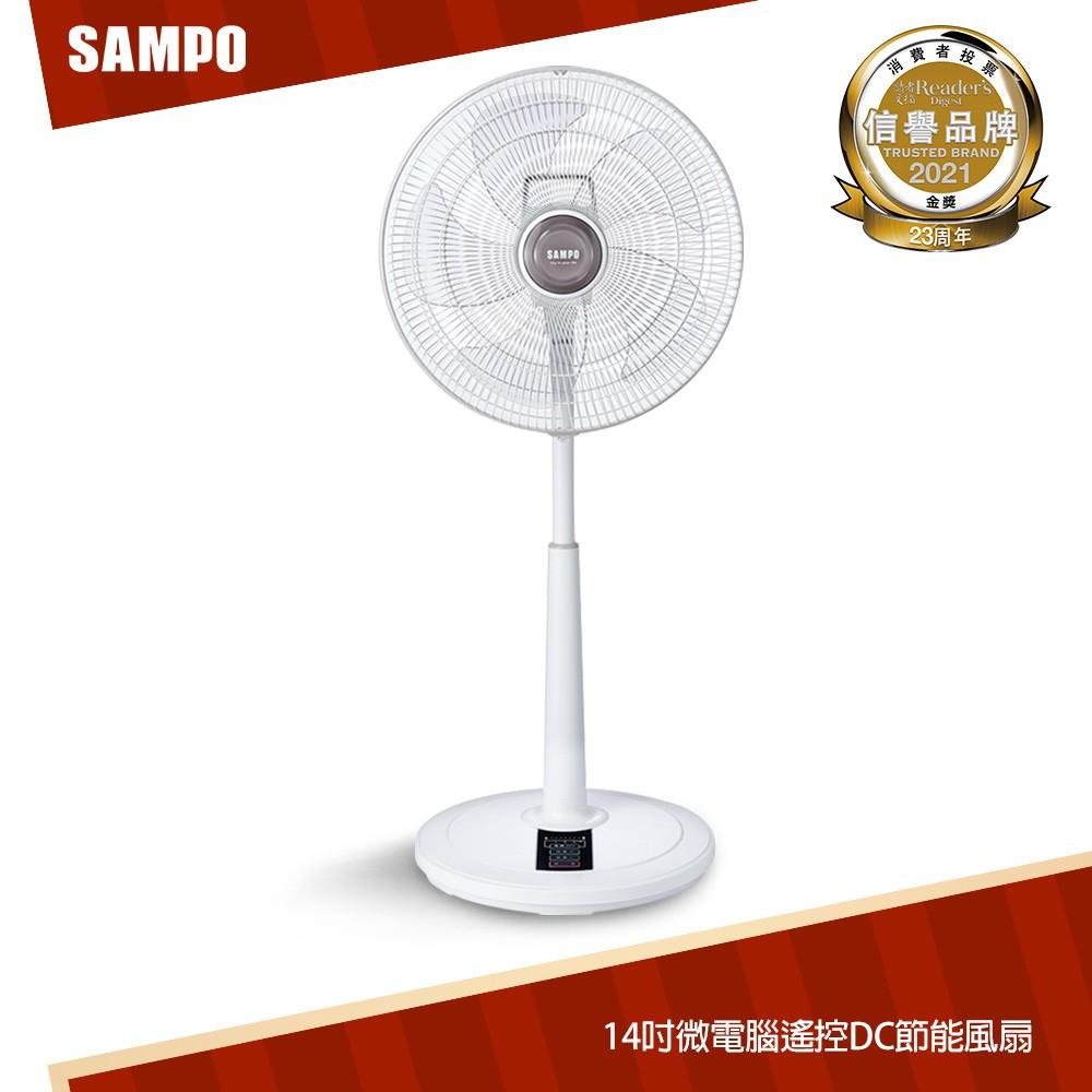 SAMPO聲寶 14吋微電腦遙控DC節能風扇 SK-F