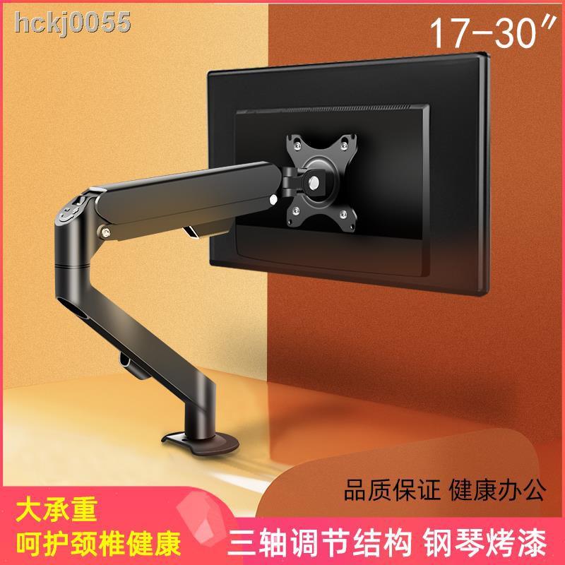 【現貨+免運】✤✸AOC U2790VQ 27英寸4K高清電腦顯示器支架升降旋轉底座可調角度