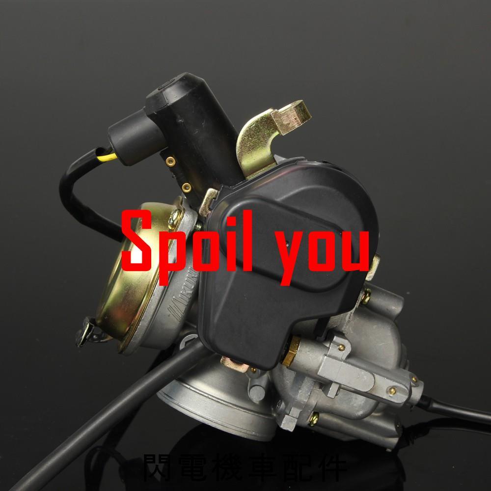 迅光125風光125迅光凌鷹風光高品質原廠MIKUNI化油器化油器總成Spoil youDSJMG