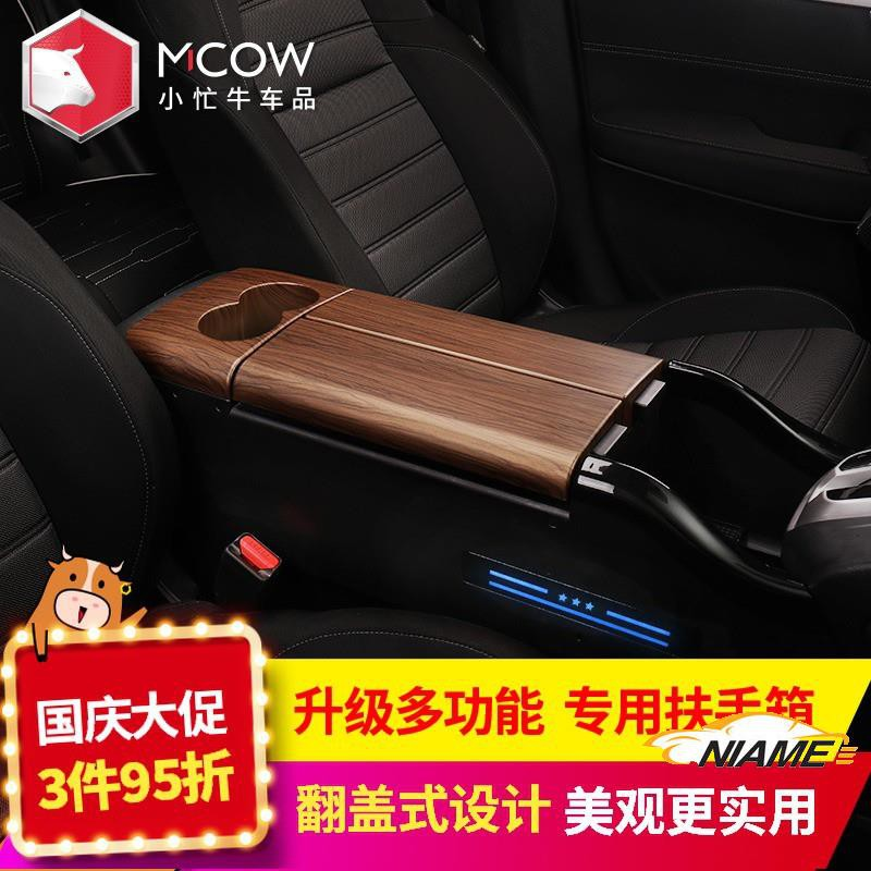 NIAME🔥台灣爆款🔥適用17-20款 HONDA CRV扶手箱改裝中央中控QC3